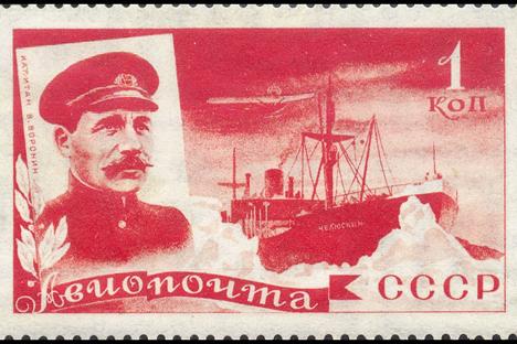 船長ウラジーミル・ヴォローニン、ソ連時代のポストスタンプ 写真提供:wikipedia.org