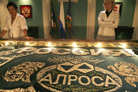 ロシアのダイヤモンド採掘・生産独占企業「アルロサ(ALROSA)」 =AP通信撮影