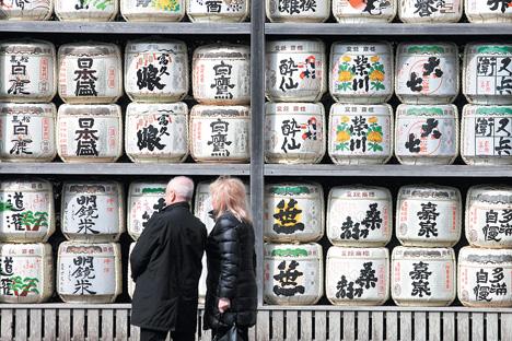 日本とロシアの有識者が多岐の分野での協力の可能性をさぐる「日本・ロシアフォーラム」がロシア新聞社と毎日新聞社の共催で2月28日、東京で開かれた。=ヴィクトル・ワセニン撮影(ロシア新聞)