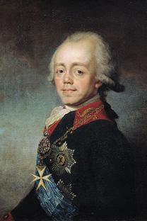 皇帝パーヴェル1世
