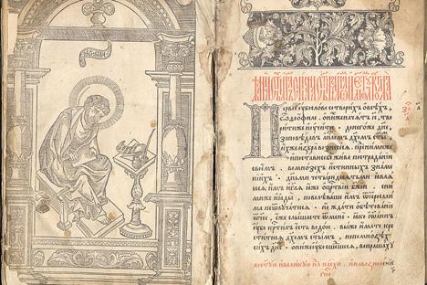 「使徒」、1564年。