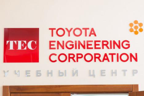 トヨタの学習センターがオープン 写真提供:シベリア連邦大学