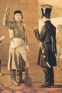 清掃員、郵便集配人。1846年、 I.S.ボンダレーフスキーのリトグラフ。