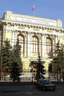 ロシア中央銀行のビル 写真提供:wikipedia.org / NVO