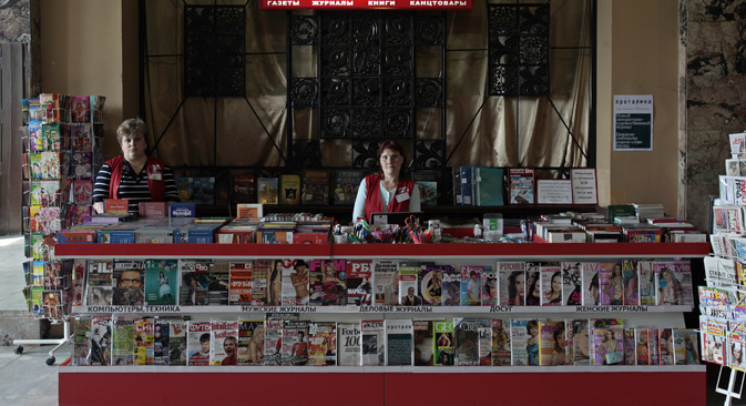 ロシアの広告代理店は、昨年第1四半期比5%減の80~83億ルーブル(約260~270億円)を費やした =AFP / East news撮影