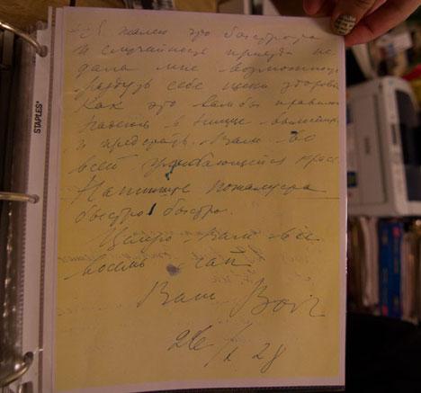 マヤコフスキー氏がパトリシア・トムソンのお母さんに送ってきた手紙=Tinker Coalescing提供