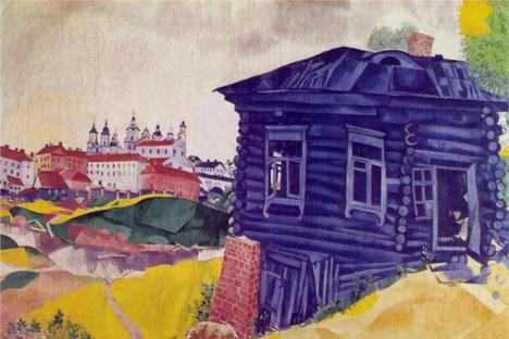 「青い家」、1917年 画像提供:wikipaintings.org