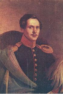 ミハイル・レールモントフ