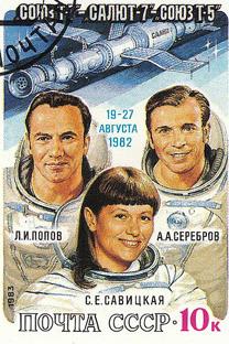 ソ連の切手。