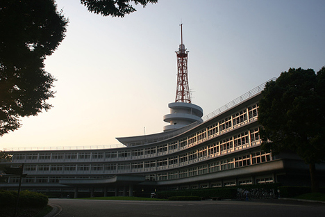 東海大学、湘南キャンパス 写真提供: Nick Cariss / flickr.com