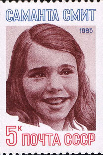 サマンサ・スミスのソ連時代の郵便スタンプ 画像提供:wikipedia.org