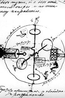ツィオルコフスキーの草稿=ロシア通信撮影