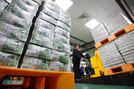 韓国の或る銀行がロシアの国営金融機関とともに基金を創設し、その基金からロシア極東の発展をめざす様々なプロジェクトへの出資が行われる =ロイター通信撮影