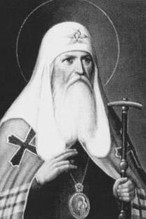 モスクワ総主教ゲルモゲン 画像提供:hrono.ru