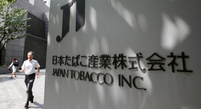「日本たばこ産業」とアメリカの「フィリップ・モリス・インターナショナル」は、ロシア最大のたばこ流通網の共同所有者になる=ロイター通信撮影