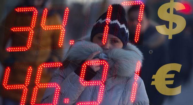 ロシア・ルーブル安と原油高が同時に起こっている=タス通信撮影