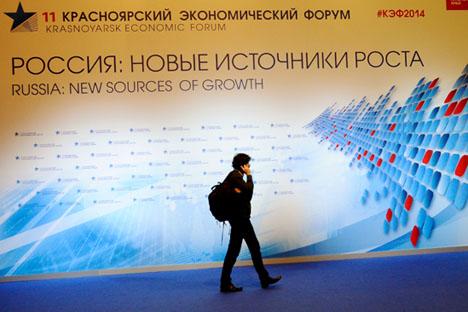 専門家らは、ウクライナ情勢の悪化が政府の計画に影響することはなく、また提案されている優遇措置に投資家は関心を示すと考えている=ロシア通信撮影