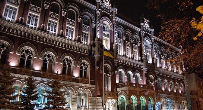 ウクライナ国立銀行=写真提供:wikipedia.org / Max