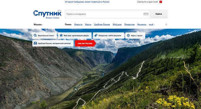 画像提供:Sputnik.ru