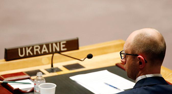 През октомври 2015 г., икономическите отношения между Украйна и Русия рязко се влошиха.
