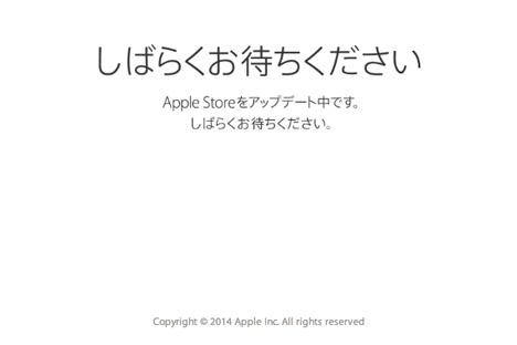 画像提供:apple.com