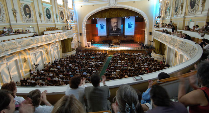 The International Tchaikovsky Competition is held once every four years.