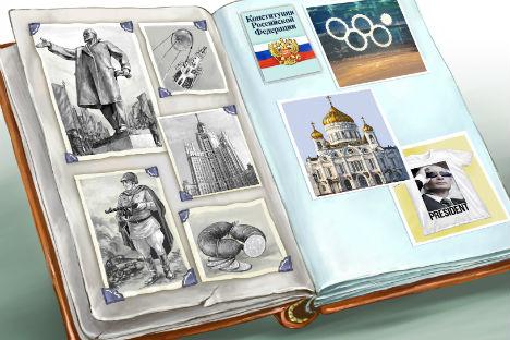 На 4 ноември в Русия се отбелязва Денят на народното единство.