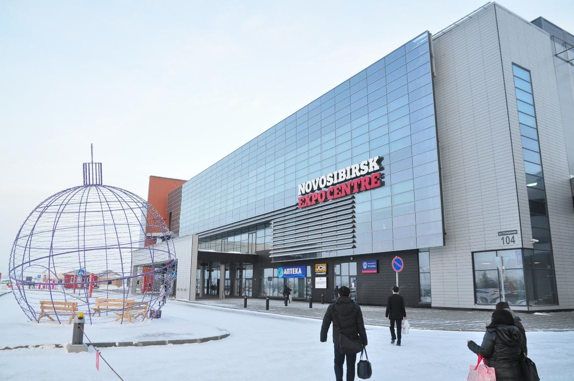 ノボシビルスクの展示会施設「エキスポセンター」\n