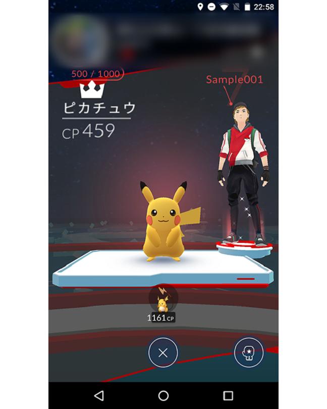 「ポケモン・ゴー」=http://www.pokemon.co.jp/