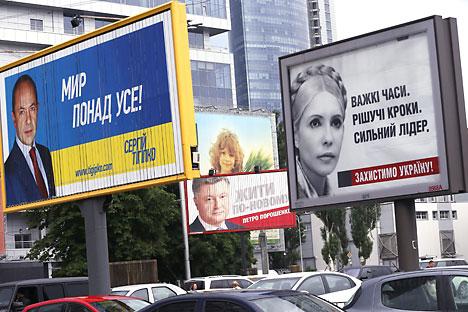 Disputas ideológicas dividem o país frente às eleições Foto: ITAR-TASS