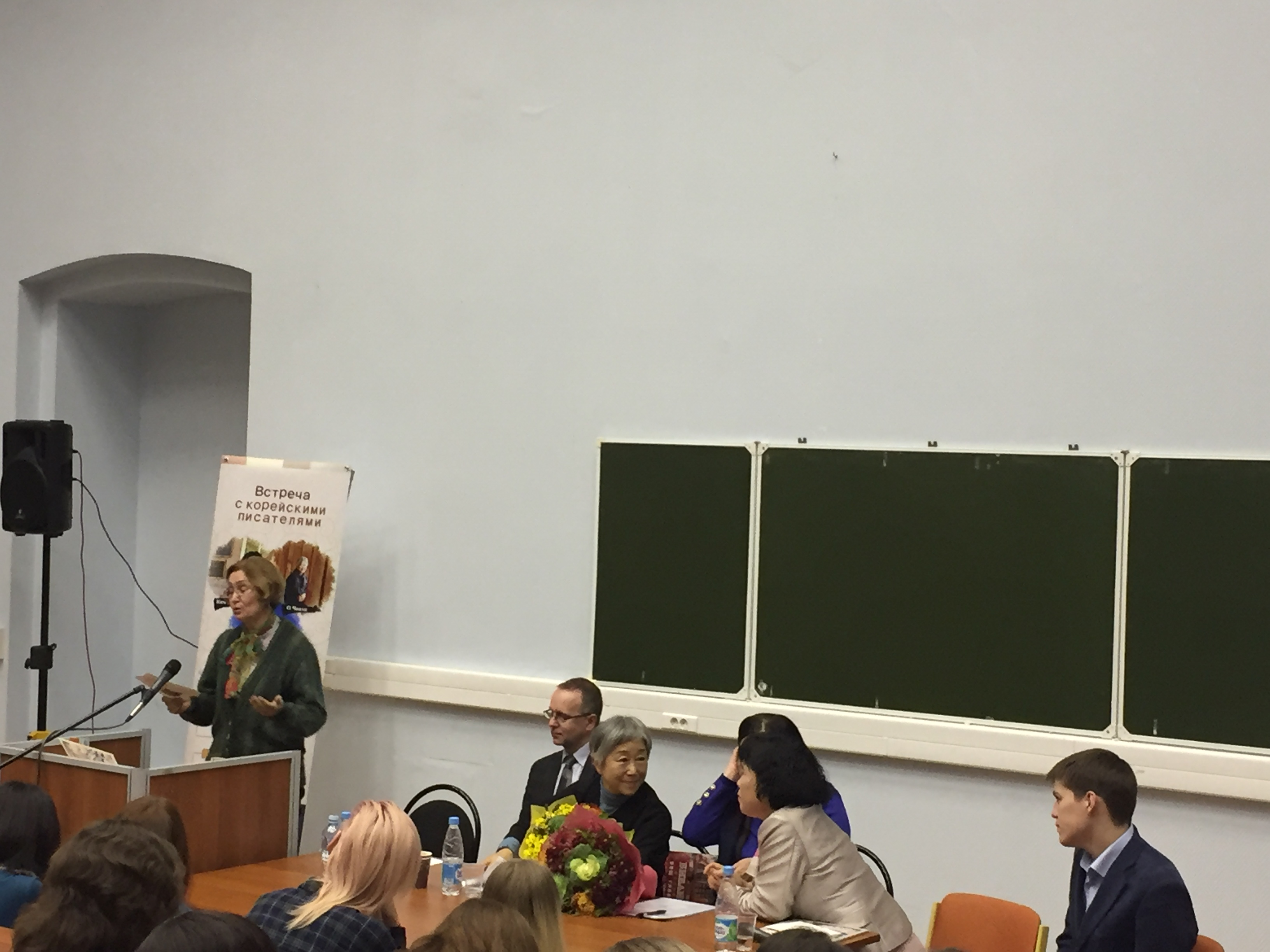 모스크바국립대 아시아아프리카대학 교수 이리나 카사트키나\n
