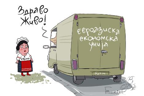 Автор на карикатурата: Сергеј Јолкин.