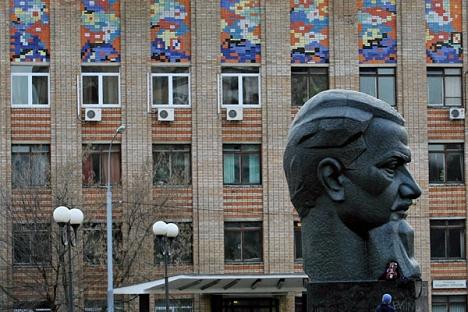 """Научно-истражувачки центар """"Курчатовски институт"""". Извор: ИТАР-ТАСС."""