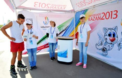 Во Казањ на гостите на натпреварот ќе им помагаат илјада волонтери. Извор: kazan2013.ru.