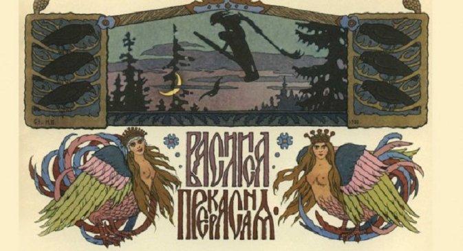 Илустрации на Иван Јаковлевич Билибин, извор: Википедија
