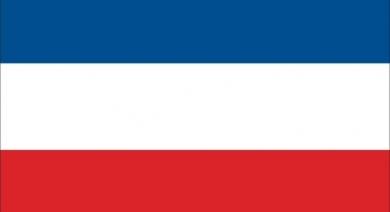 Знамето на панславистичкото движење, утврдено на панславистичкиот конгрес на 12 јуни, 1848 година во Прага. На основа на ова знаме е креирано југословенското знаме, а на основа на идеологијата на панславизмот - југословенството.