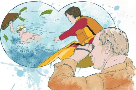 Илустрација: Наталија Михајленко.