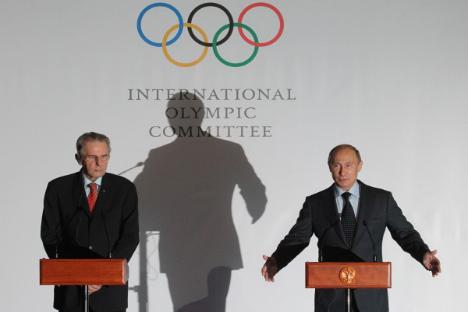 Извор: Росијскаја газета / Константин Завражин.
