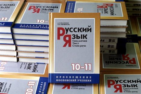 """""""Кампањата за собирање потписи за поддршка на рускиот јазик започнува напролет следната година"""", изјавува Татјана Жданок. Извор: РИА Новости."""