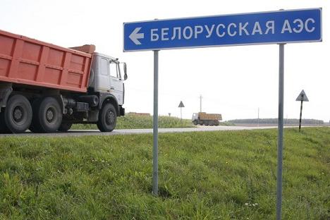 Извор: Василиј Семашко / саjт AtomInfo.Ru