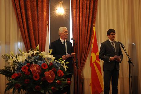 Русија и Македонија