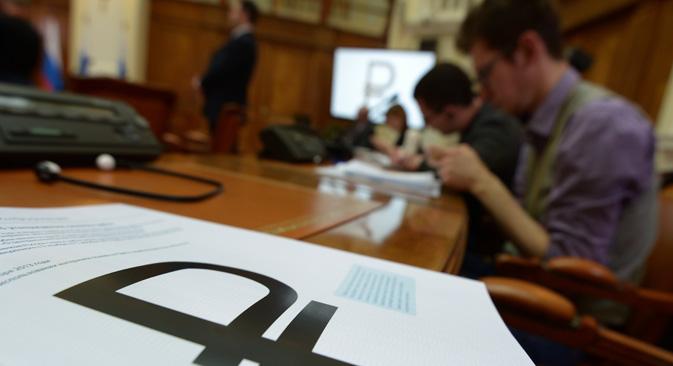 Во 2013 година руската рубља доби официјален симбол. Извор: РИА Новости