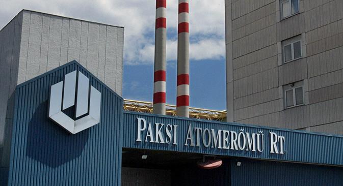 """""""Пакш"""" обезбедува повеќе од половината струја во Унгарија. Извор: AFP / East News"""