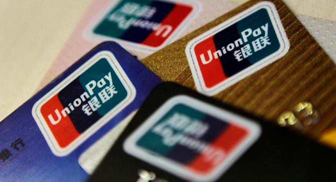 Додека не се појави рускиот платежен систем, алтернатива на системите Visa и MasterCard може да претставува кинескиот систем UnionPay. Извор: Ројтерс