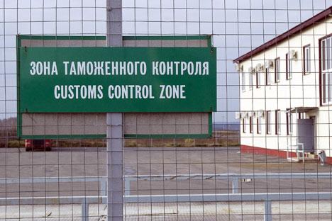 Русија за Украина е најголем трговски партнер и какви било ограничувања за извоз на стока од страна на Русија ќе доведе до пад на бруто домашниот производ во Украина. Извор: РИА Новости