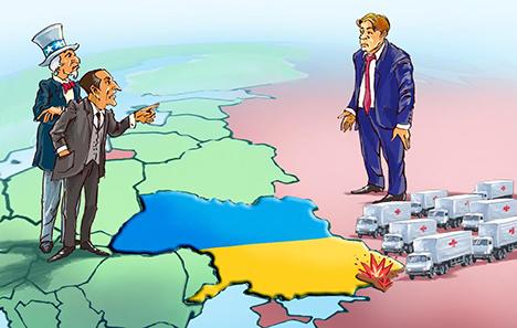 Карикатура: Татјана Перелигина.