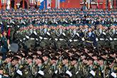 Руска војска