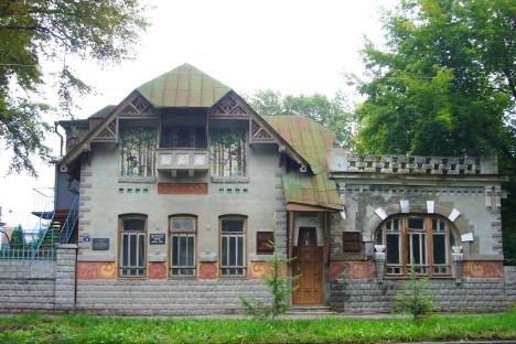 Куќата на Ливчак, Уљјановск, ул. Архитект Ливчак. Фотографија од слободни извори
