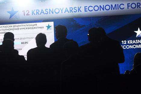 Руските власти планираат да најдат нови трговски партнери: во основа во владата се надеваат на Тихоокеанскиот регион, вклучувајќи ја не само Азија, туку и земјите од Латинска Америка. До ваков заклучок дошле учесниците на Краснојарскиот економски форум. Извор: ТАСС