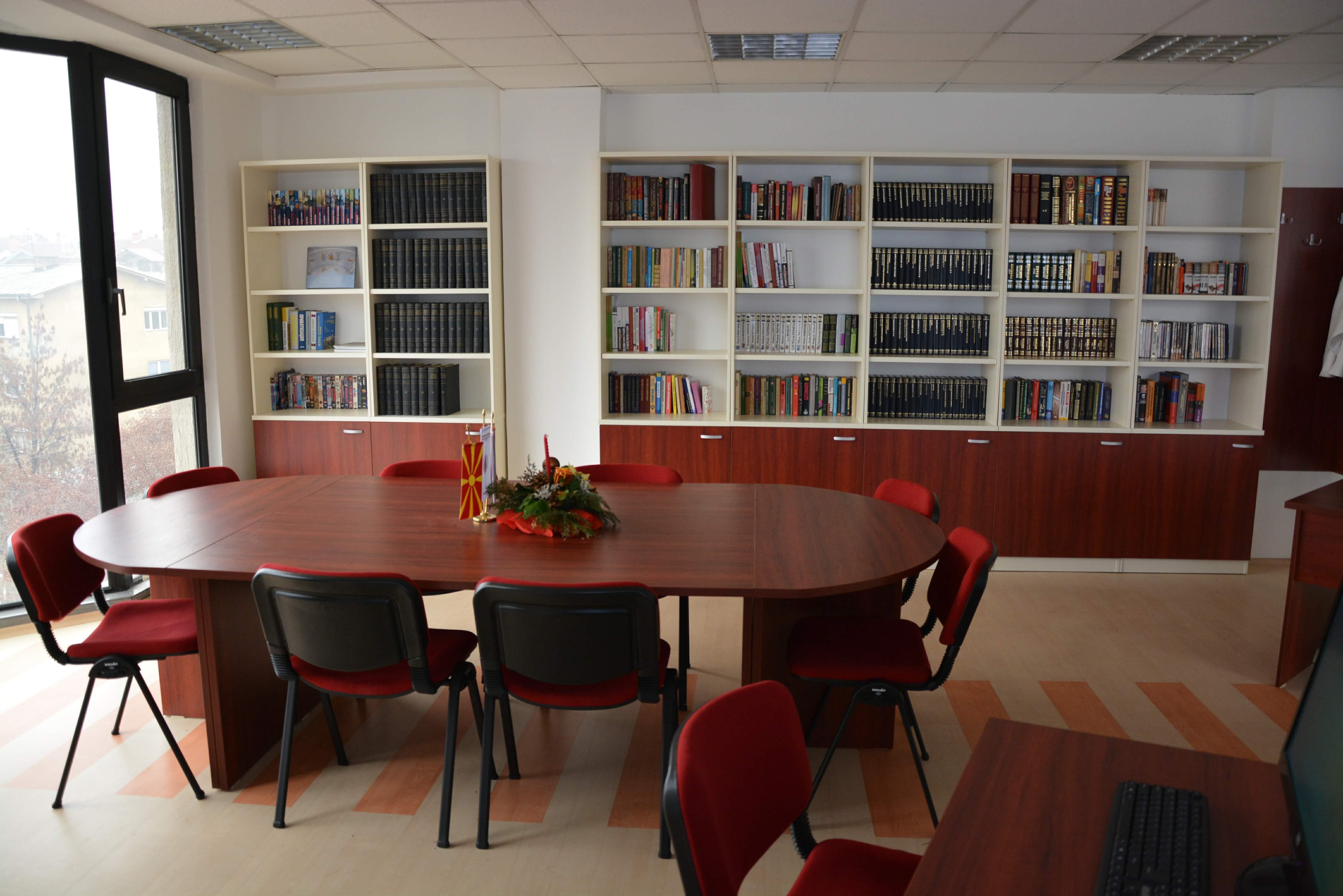 Руски центар во Скопје, Македонија.\n